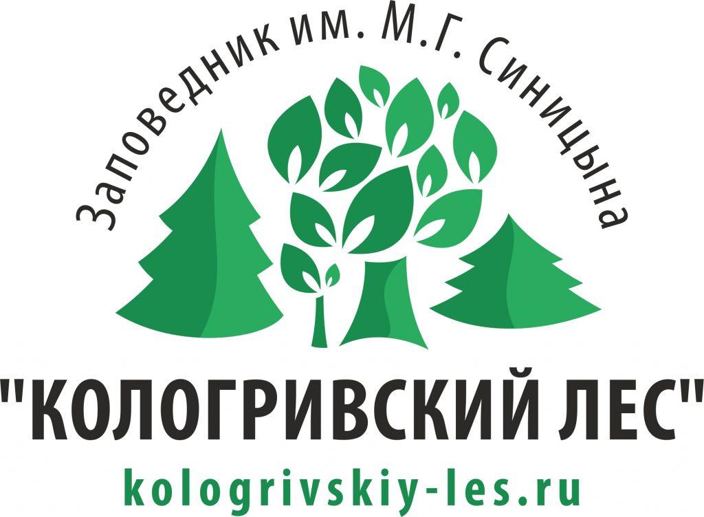 Logo-kologrivskiy-les