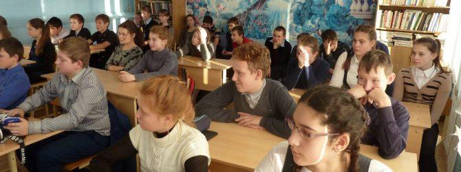 Виртуальные экскурсии для ребят их Парфеньевского района