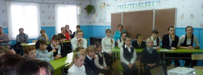 Участие в педагогическом семинаре 9 декабря в Илешевской школе
