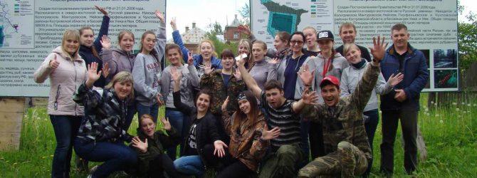 летняя практика студентов-биологов Костромского государственного университета.