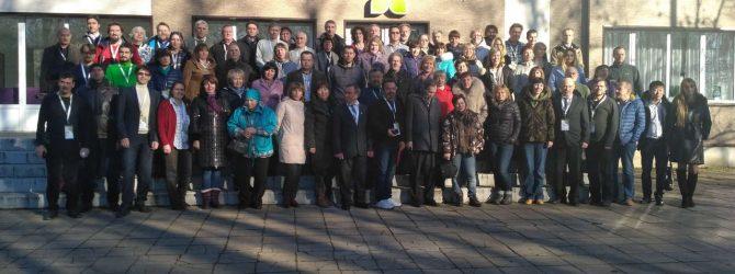 Всероссийский семинар-совещание с международным участием «Летопись природы Евразии: крупномасштабный анализ изменяющихся экосистем»